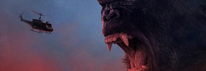 События Godzilla vs. Kong будут происходить в современные дни