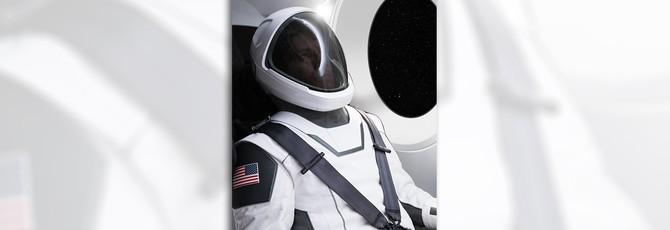 Илон Маск показал космический костюм для астронавтов SpaceX