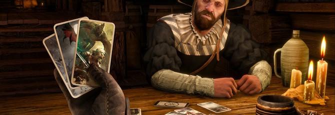 Gamescom 2017: геймплей открытой беты Gwent