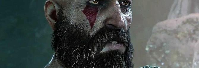 Маркетолог Sony: God of War снесет вам голову