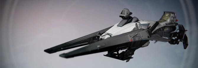 Гайд Destiny 2: как получить летающий байк