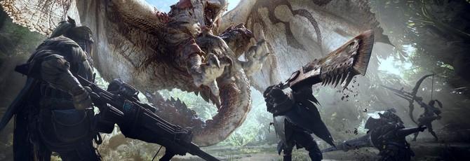 13 минут геймплея Monster Hunter: World c демонстрацией оружия