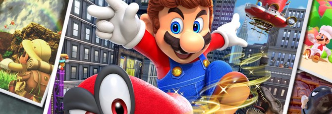 Марио бросает свою кепку в новом трейлере Super Mario Odyssey