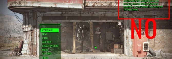 Мод, удаляющий рекламу Creation Club из Fallout 4 пользуется популярностью