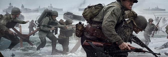 """Серия тизеров """"Знакомство с командой"""" по Call of Duty: WWII"""