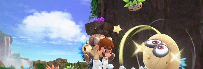 Несколько геймплейных роликов Super Mario Odyssey