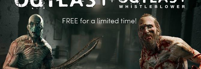 Outlast Deluxe Edition раздают бесплатно