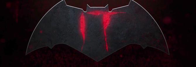 """Фанатский трейлер """"Бэтмен v Пеннивайз"""""""