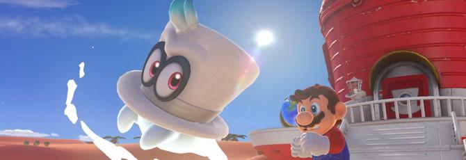 8 минут геймплея Super Mario Odyssey