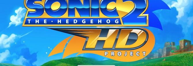 Вышло новое демо фанатского проекта Sonic 2 HD