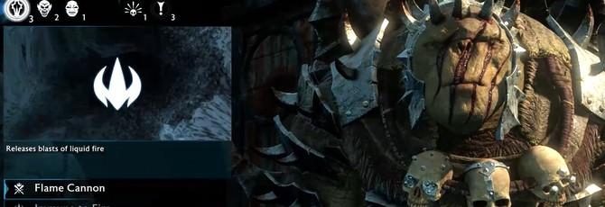 Monolith: Микротранзакции в Middle-earth: Shadow of War должны разнообразить игру