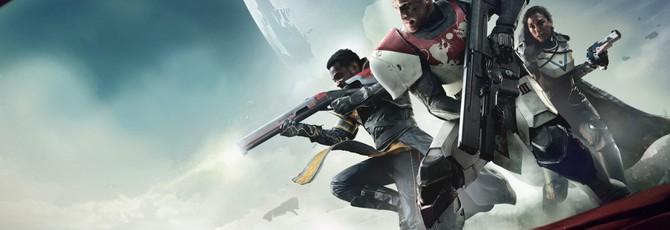 Герои — это мы: обзор Destiny 2