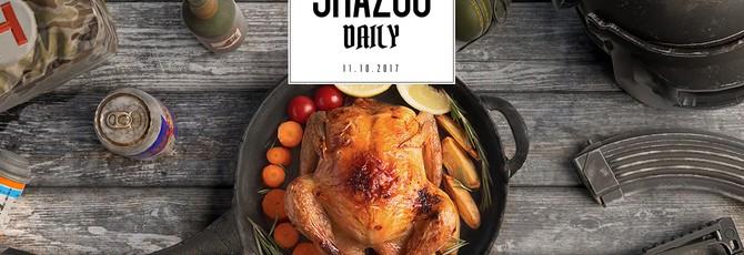 Shazoo Daily: жизнь — сплошной баттл-рояль