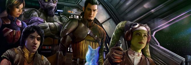 """Четвертый сезон """"Звездные войны: Повстанцы"""" ответит на многие вопросы"""
