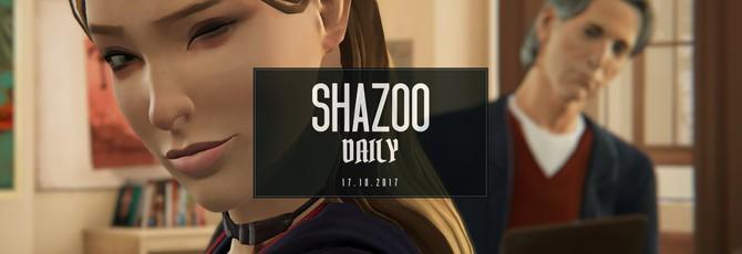 Shazoo Daily: Заканчиваем вторник