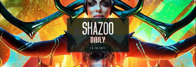Shazoo Daily: День десятков гигабайтов