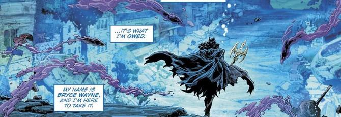 Бэтмен стал женщиной и может жить под водой