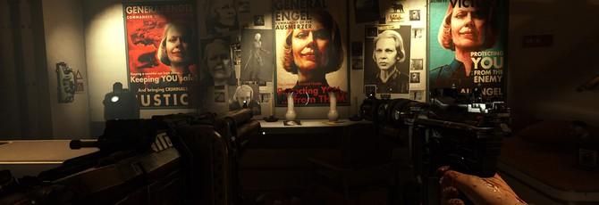 Хранилище Wolfenstein 2 откроется через пару недель с сюрпризом