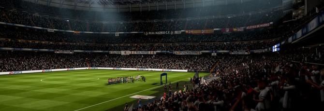 FIFA как собственный мир в гейминге