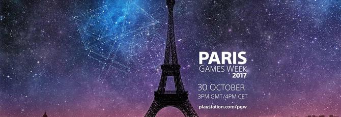 PGW 2017: Прямой эфир с ивента PlayStation в Париже