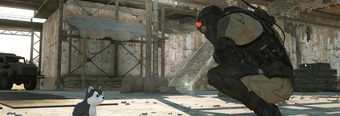 MGS5: The Phantom Pain получит расширение для PS4 Pro уже завтра