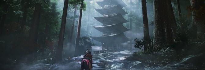 Ghost of Tsushima покажет суровую действительность средневековой Японии