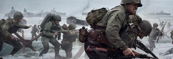 Первые 15 минут одиночной кампании и зомби-режима Call of Duty: WWII