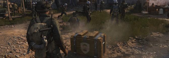 Call of Duty: WW2 награждает вас за просмотр, как другие игроки открывают лутбоксы
