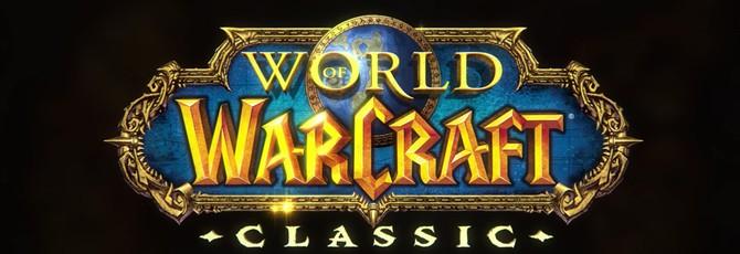 Работа над серверами классического World of Warcraft только началась
