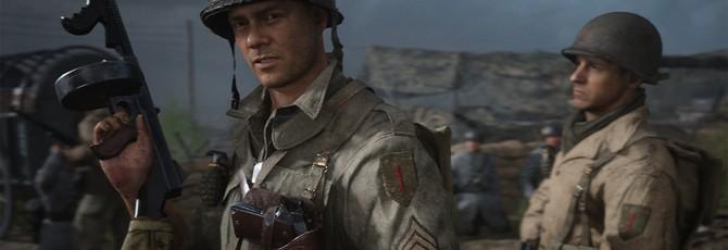 Воскресный стрим: прохождение Call of Duty: WWII