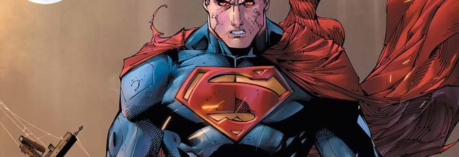 Игры про Супермена не будет на обложке следующего номера Game Informer