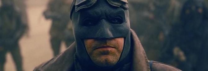 Бен Аффлек намекнул, что больше не будет исполнять роль Бэтмена