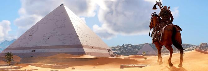 Карту Assassin's Creed Origins можно пройти за три часа