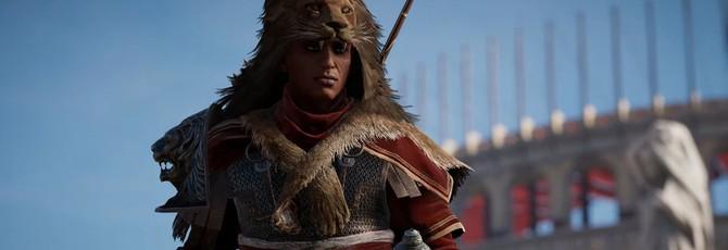 Трейлер дополнения Roman Centurion Pack для Assassin's Creed Origins