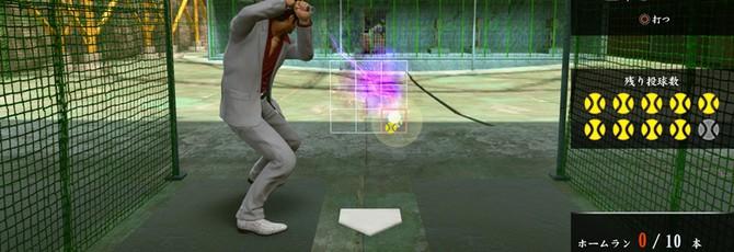 Новые скриншоты Yakuza Kiwami 2 представляют множество мини-игр