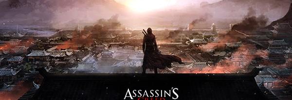 Assassin's Creed в древнем Китае?