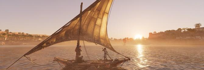Скидки на игры Ubisoft на Черную пятницу