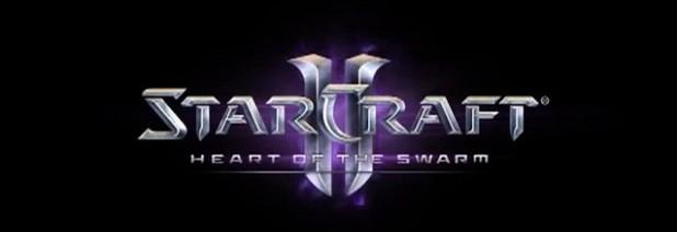 StarCraft II: Heart of the Swarm добавит режим Global Play