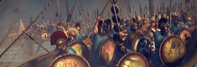 Creative Assembly раздает дополнения для Total War: ROME 2
