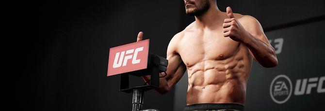 Бета-версия UFC 3 тоже страдает от микротранзакций