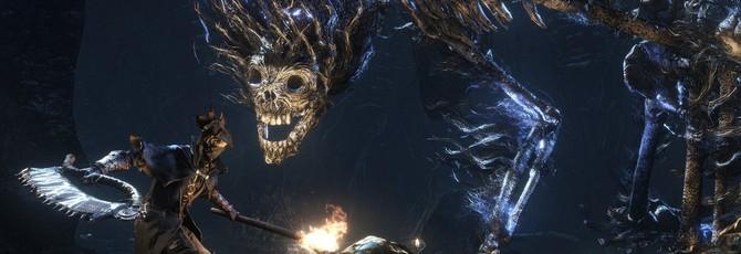 Новое видео с вырезанными из Bloodborne боссами и персонажами
