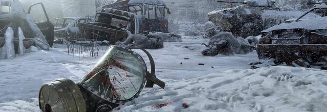 Metro Exodus будет показана на The Game Awards 2017