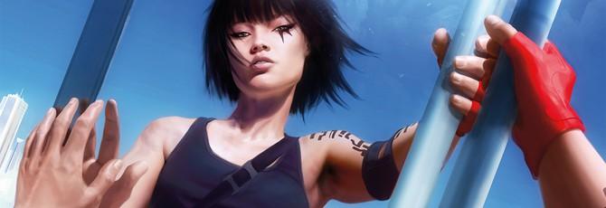 Мод превращает Mirror's Edge в мультиплеерный рейсинг