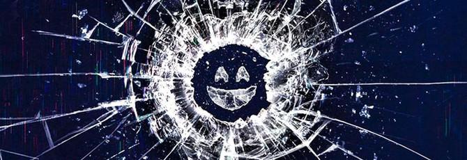 Полный трейлер четвертого сезона Black Mirror