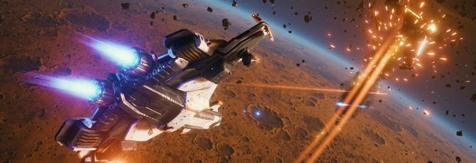 Космический шутер EVERSPACE получил хардкорный режим