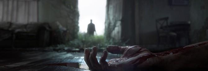 PSX 2017: Никому не гарантирована безопасность в The Last of Us Part II
