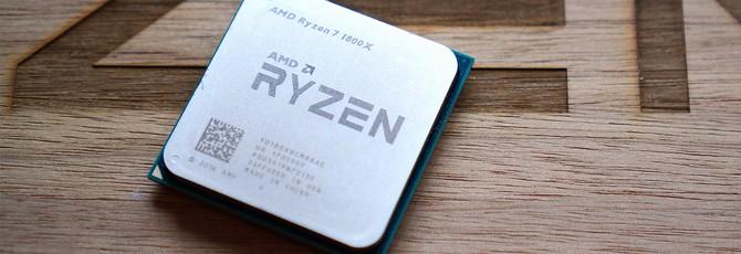 AMD запустит процессоры Ryzen 2 уже в начале 2018 года