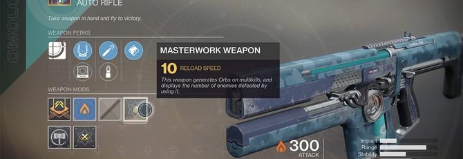 """Как работает новая система """"шедеврального"""" оружия Destiny 2"""