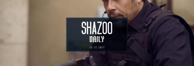 Shazoo Daily: Международный день чая