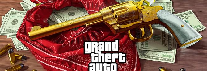 Миссия Red Dead Redemption 2 подтверждена в GTA Online — как получить новое оружие